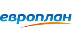 Логотип компании Ферромоторс
