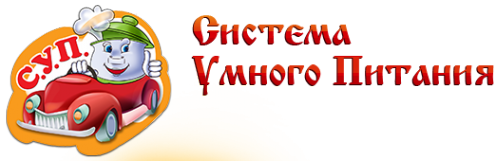Логотип компании С.У.П
