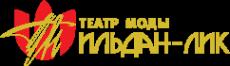 Логотип компании ИЛЬДАН-ЛИК