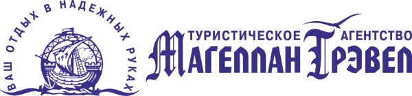 Логотип компании Магеллан Трэвел
