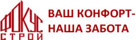 Логотип компании Фокус-Строй