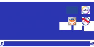 Логотип компании Спутник Гермес Казань