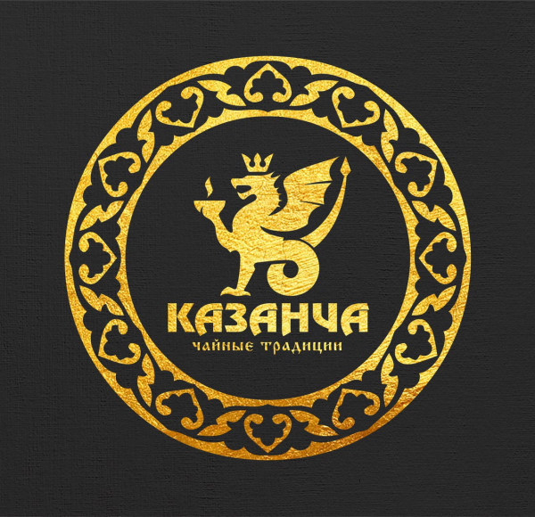 Логотип компании Чайный клуб КАЗАНЧА