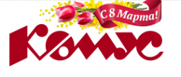 Логотип компании Комус