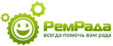 Логотип компании РемРада