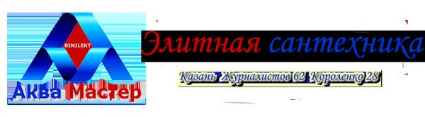 Логотип компании АкваМастер