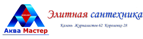 Логотип компании ЗигЗаг
