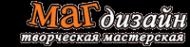 Логотип компании Маг-дизайн