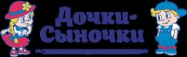 Логотип компании Дочки & Сыночки