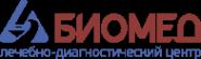 Логотип компании Биомед