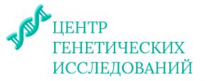 Логотип компании Центр генетических исследований