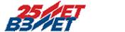 Логотип компании Взлет-Сервис