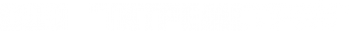 Логотип компании ТатРемСтрой