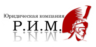 Логотип компании Р.И.М