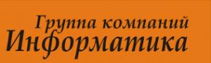 Логотип компании Информатика