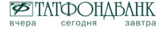 Логотип компании АИКБ Татфондбанк