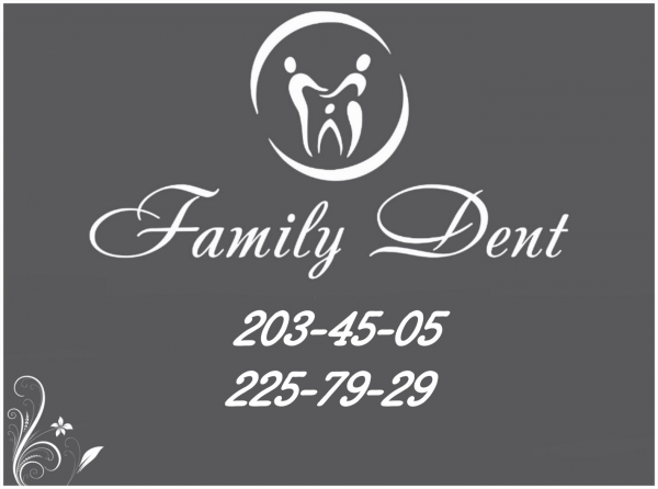 Логотип компании Family Dent
