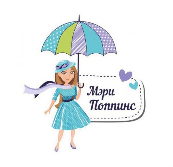 Логотип компании Мэри Поппинс